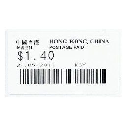 HONG KONG (2011). Emision básica (3)- KBY. ATM nuevo (P.D.)