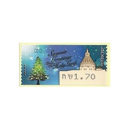 ISRAEL (2011). Seasons Greetings - 010. ATM nuevo