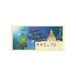 ISRAEL (2011). Seasons Greetings - 015. ATM nuevo