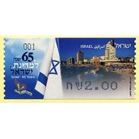 2013. Tel Aviv Stamp Exhibition - Israel 65 Years