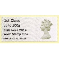 2014. Intelligent AR - Impr. 'PhilaKorea 2014 World Stamp Expo'
