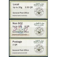 2015. STATE OF QATAR + 20th GCC Stamps exhibition Doha 2015