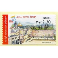 2016.06. JERUSALEM 2016 Stamp Exhibition