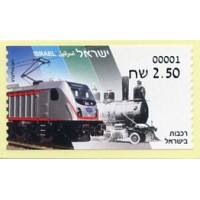 2018. 01. Trains in Israel