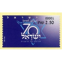2018. 05. Israel 70 Years of Independence