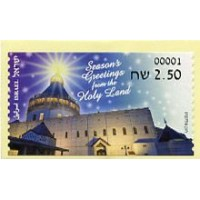 2020. 10. Season's Greetings from the Holy Land