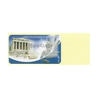 2008. Parthenon - Athens 2004 Olympic Games (2 - REPRINTING)