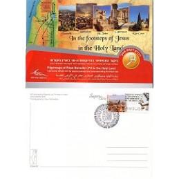 ISRAEL (2009). Papa Benedicto XVI - 001. Postales 1 (11.5)
