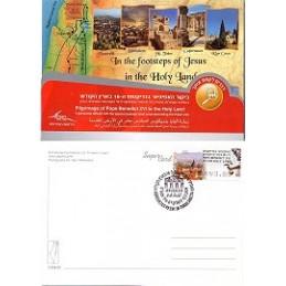 ISRAEL (2009). Papa Benedicto XVI - 001. Postales 1 (12.5)