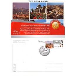 ISRAEL (2009). Papa Benedicto XVI - 001. Postales 2 (14.5)