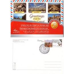 ISRAEL (2009). Papa Benedicto XVI - 001. Postales 3 (11.5)