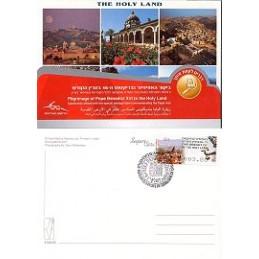 ISRAEL (2009). Papa Benedicto XVI - 001. Postales 2 (11.5)