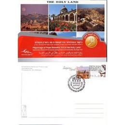 ISRAEL (2009). Papa Benedicto XVI - 001. Postales 2 (12.5)