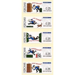 ISLAS FEROE (2008). Correo (1.2). ATMs nuevos (tira)
