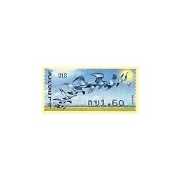 ISRAEL (2009). Aves rapiña - 018. ATM nuevo