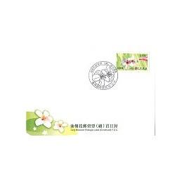 TAIWÁN (2009). Flores Tung (3)- negro. Sobre Primer Día (088)