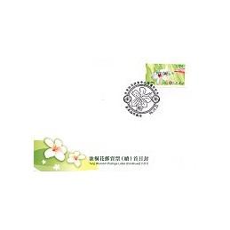 TAIWÁN (2009). Flores Tung (3)- verde. Sobre P.D. (104)