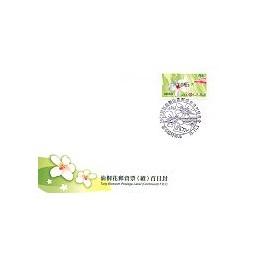 TAIWÁN (2009). Flores Tung (3)- verde. Sobre P.D. ( 94)