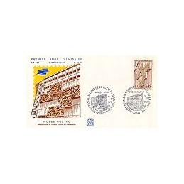 FRANCE (1973). Musée Postal. Sobre Primer Día (sello)
