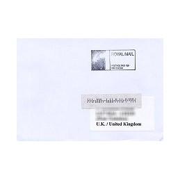 ESPAÑA (2009). TOTAL POSTAL. Carta (1)