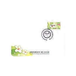 TAIWÁN (2009). Flores Tung (3)- verde. Sobre P.D. (116)