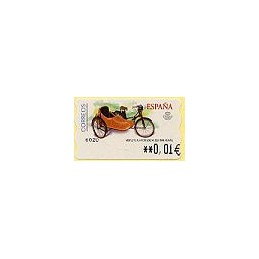 ESPAÑA. 85. Mobylette AU-HT. 5E. ATM nuevo (0,01)