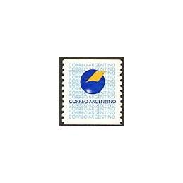 ARGENTINA (1995). Emblema postal. Etiqueta en blanco