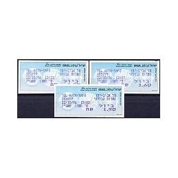 ISRAEL (1996). Tel Aviv-Yafo - Massad. Serie 3 val.