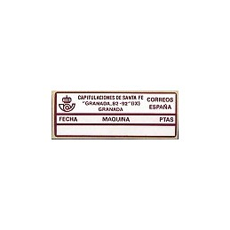 ESPAÑA (1990). EPC 27 - CAPITULACIONES SANTA FE. Etiqueta blanco