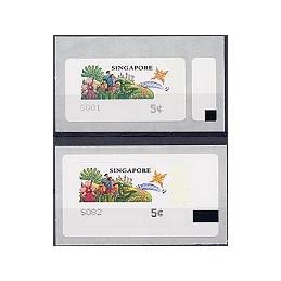 SINGAPUR (1997). Sunny Singapore. ATMs nuevos (S001 a S082)