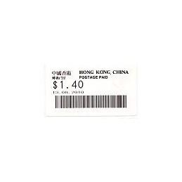 HONG KONG (2010). Emision básica (3) . ATM nuevo (1.40)