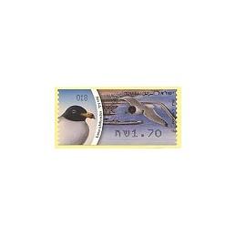 ISRAEL (2010). Gavión cabecinegro - 018. ATM nuevo