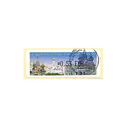 FRANCIA (2010). 64 Salon - Rusia. ATM (0,53), matasello