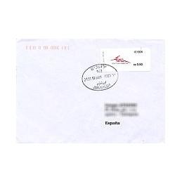 ISRAEL (2010). Israel Post - 101806. Sobre España (Economique)