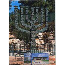ISRAEL (2010). Jerusalem 2010 - 061. Tarjeta máxima (2)