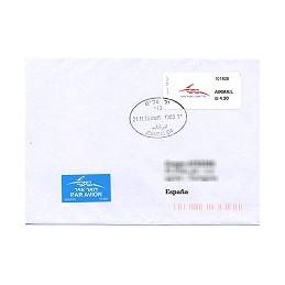 ISRAEL (2010). Israel Post - 101806. Sobre España (Priority)
