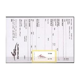 ISRAEL (2010). Israel Post - 101806. ATM nuevo + rec.