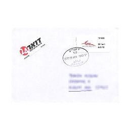 ISRAEL (2010). Israel Post - 135805. Sobre, nacional (urgente)