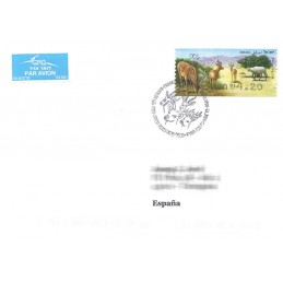 ISRAEL (2011). Mamíferos ungulados - 001. Sobre P.D. (España)