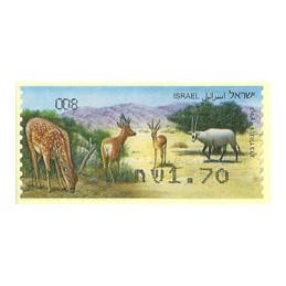 ISRAEL (2011). Mamíferos ungulados - 008. ATM nuevo