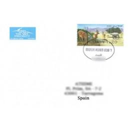 ISRAEL (2011). Mamíferos ungulados - 011. Sobre a España