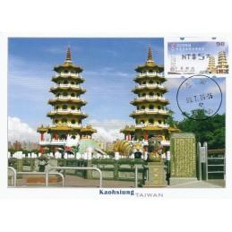 TAIWÁN (2009). W. Games Kaohsiung - negro. Tarjeta máxima (98)