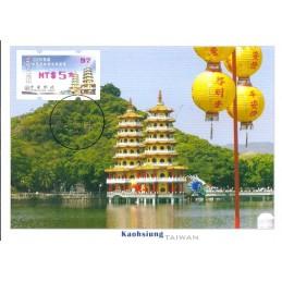 TAIWÁN (2009). W. Games Kaohsiung - rosa. Tarjeta máxima (97)