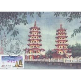 TAIWÁN (2009). W. Games Kaohsiung - rosa. Tarjeta máxima (103)