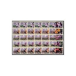 CHIPRE (2002). Flora salvaje. Distr. 004. Serie 30 val.
