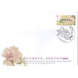 TAIWÁN (2011). Peonías - violeta. Sobre Primer Día (104)