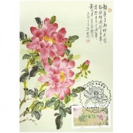 TAIWÁN (2011). Peonías - verde. Tarjeta máxima ( 99) *