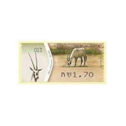 ISRAEL (2011). Órice Arabia - 013. ATM nuevo