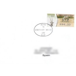 ISRAEL (2011). Órice Arabia - 013. Sobre P.D. España