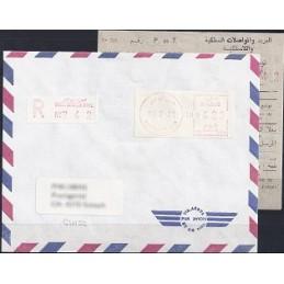 MARRUECOS (1982). SFS - MARRAKECH Ppal - rojo. Sobre certificado